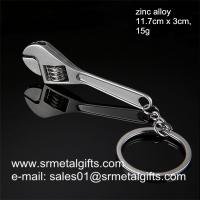 Buy cheap Metal spanner keychains wholesale, metal lever tools key holder manufacturer China from wholesalers