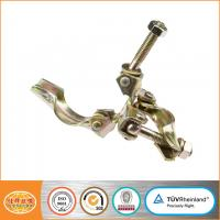 Buy cheap BS1139 Scaffolding Pressed Swivel Coupler for scaffolding tubes from wholesalers