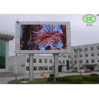 Buy cheap p8 SMD full color waterproof advertising led display ,1/4 scanning with iron cabinet from wholesalers