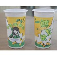 Buy cheap Slender Disposable Plastic Cups White For Beverage / Height 10.3cm from wholesalers