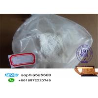 Buy cheap Threonine Methionine Lysine Nutritional Feed Additives High Purity Excellent Flowability from wholesalers