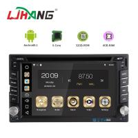 Buy cheap Android 8.1 Universal Car DVD Player With USB SD SWC FM TV Function from wholesalers