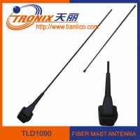 Buy cheap 1 section fiber mast car antenna/ car am fm antenna/ active radio antenna TLD1090 from wholesalers
