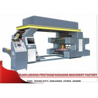 Buy cheap PLC Control Flexo Printing Machine With Central Temperature Contral System from wholesalers