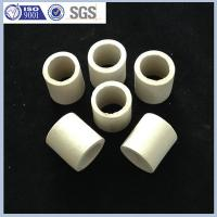 Buy cheap ceramic raschig ring random packing made in China from wholesalers