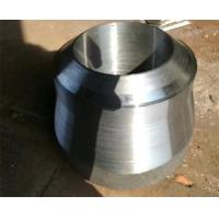 Buy cheap Heavy wall thickness alloy steel pipe reducer for power plant , concentric reducer from wholesalers