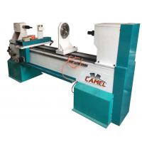 Buy cheap Jinan CAMEL CA-1530 Chair leg wood lathe machine/cnc wood turning lathe/ cnc wood lathe with double blades from wholesalers