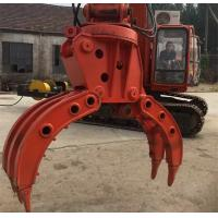 Buy cheap Medium Hydraulic Grapple Equipment With Bucket Teeth 21.5mpa Voltage from wholesalers