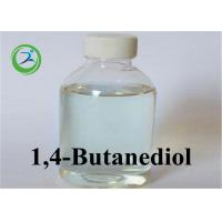 Buy cheap 99% Purity Medicine Raw Material 1,4- Butanediol Colorless Viscous Liquid CAS 110-63-4 from wholesalers