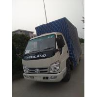 Buy cheap HOT SALE! customized Forland truck with P6 LED screen digital, forland RHD digital advertising screens trucks for sale from wholesalers