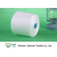 Buy cheap 20s/2 - 60s/3 Low Shrink Spun Polyester Yarn , High Tenacity Polyester Yarn Durable product