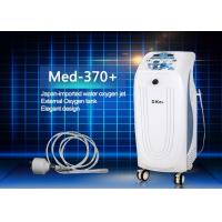 Buy cheap Water Oxygen Jet System Japan Imported Water Oxygen Jet External Oxygen Tank Elegant Deaign from wholesalers
