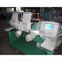 Buy cheap Cap/Flat/T-shirts/Garments Making Embroidery Machine with 1000rpm Speed from wholesalers