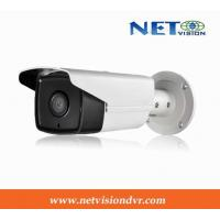 Buy cheap H.264 3.0MP IP66 Box, Bullet Network IP Camera, CCTV cameras, security 3.0mp from wholesalers