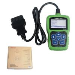 Buy cheap OBDSTAR F100 Mazda /Ford Car Key Programmer Program Keys and Odometer Adjustment from wholesalers