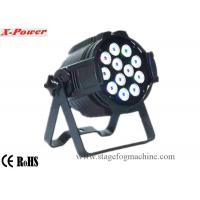 Buy cheap 12 Pcs*4 in 1 RGBW Led Par Can Lights  Dmx Stage Lighting Color Mixing from wholesalers