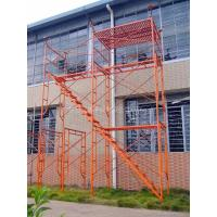 Buy cheap Painted Steel H Frame Scaffolding System , Professional Tower Scaffold from wholesalers