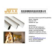 Buy cheap Premium PET backlit film from wholesalers