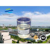 Buy cheap Flocculant Textile industry Poly Dadmac Water treatment Medical Non flammable product