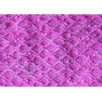 Buy cheap Anti Static Polyester Knit Fabric 255gsm , 200 Denier Polyester Elastane Fabric from wholesalers