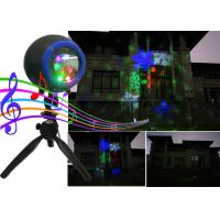 Buy cheap Christmas Laser Lights for outdoor indoor holiday garden decoration with TUV certificated from wholesalers