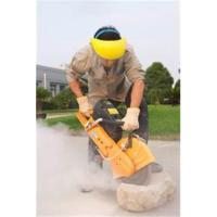 Buy cheap Gasoline cut off saw from wholesalers