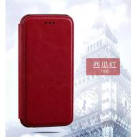 Full Protection Iphone 7 Leather Wallet Case Two Card Slot With PC Shell