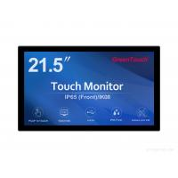 Buy cheap 21.5 Inch 2C Series Open Frame Monitor Hdmi For All In One POS Machine Screen from wholesalers