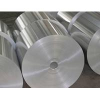 Buy cheap 1235 8011 Aluminum Foil Coil In Jumbo Roll Industrial Aluminum Foil Rolls from wholesalers
