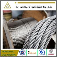 Buy cheap Good corrosion resistance quality 304 Stainless Steel cable is available in 7x7/7x19 Aircraft small cord cable for fish from wholesalers