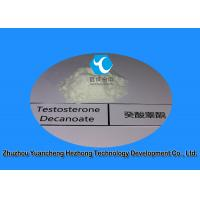 Buy cheap High Purity Min Purity Trenbolone Steroid Testosterone Decanoate CAS 5721-91-5 from wholesalers