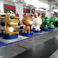 Buy cheap customize size mascot animal sculpture as decoration statue in enterprise/garden/ hall/ company from wholesalers