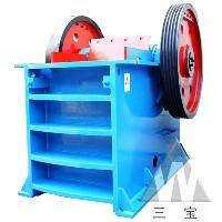 Buy cheap Mobile jaw crusher for sale from wholesalers