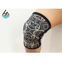 Buy cheap Printed Copper Fit Pro Series Knee Sleeve , Men'S Knee Compression Sleeve from wholesalers