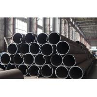 Buy cheap API 5L Line Pipe to PSL1 product
