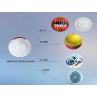 Buy cheap White LG110/LG220/LG250 melamine glazing powder for tableware shinning from wholesalers