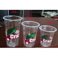 Buy cheap Transparent Disposable Plastic Cups For Bubble Tea , Dome Lid 360ml PP from wholesalers