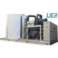 Buy cheap Containerized High Capacity  40Ton Per Day Ice Maker With Bitzer Compressor from wholesalers