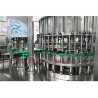 Buy cheap Touch Screen Glass Bottle Filling Machine Automatic Rotary High Efficency from wholesalers