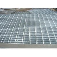 Buy cheap Galvanized Serrated Steel Grating For Floor Plate Q235low Cardon Material from wholesalers