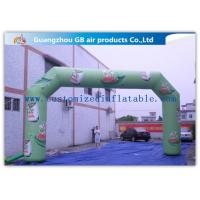 Buy cheap Promotion Arch Square Custom Inflatable Arch With Printing , Strong Pvc Bag Packing product
