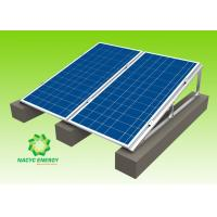 Buy cheap Universal Roof And Ground Solar PV Mounting Brackets For Retail And Projects from wholesalers