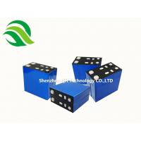 Buy cheap 3.2 Volt Rechargeable Lifepo4 Battery Cells,3.2 V Lithium Ion/Iron from wholesalers