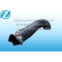 Buy cheap Explosive-proof duct from wholesalers