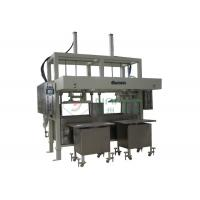 Buy cheap Double Plate Reciprocating Egg Tray Forming Machine , Pulp Moulding Machinery from wholesalers