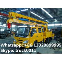 Buy cheap forland LHD 4*2 12m aerial working truck for  sale, best price forland 12m overhead working platform truck for sale product