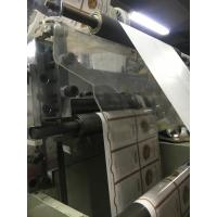 China Automatic Adhesive Label Die Cutter Machine New Adhesive Lable Die-cutter Machinery Automatic Adhesive Label Die-cutting on sale