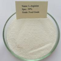 Buy cheap L-Arginine Hydrochloride,Amino Acid series,CAS No.:1119-34-2 from wholesalers