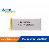 Buy cheap 2500mAh battery 7030100 pl7030100 2.5Ah lithium polymer battery 3.7V glade A quality from wholesalers