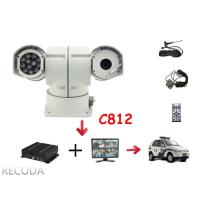 Buy cheap RECODA C812 High Speed Pan / Tilt PTZ video camera with Infrared Lighting product